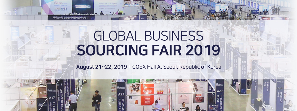 Global Business Sourcing Fair 2019