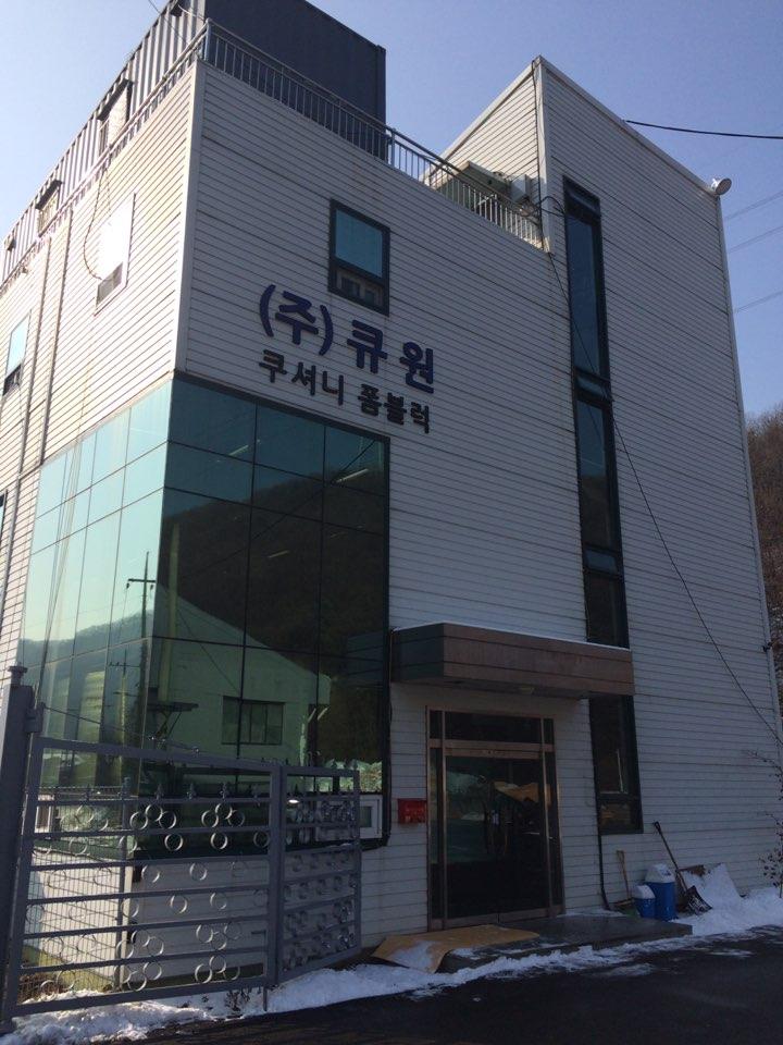 Gobizkorea com-You can meet reliable korean suppliers and