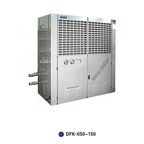 Large sea water cooler DFK-050~150 | Large sea water cooler, chiller, ship, water tank, cooling system, ship, fishing boat