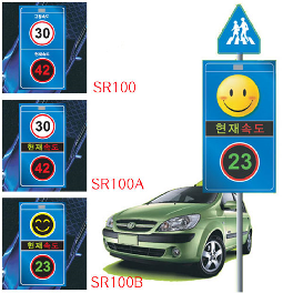 LED laser speed limit(SR400)