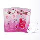 thumbnail image3 SKINFACTORY VEGA MIX HYDROGEL MASK 4EA - 1box | HYDROGEL, HYDROGEL MASK, GEL MASK, collagen, collagen mask