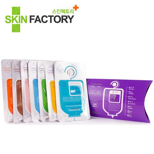 Skinfactory  Seven packing maskpack set | snail cream, snail mucus, snail essence, anti-wrinkle, whitening, arbutin, mask pack to prevent ageing, sheet mask, moisture mask, elasticity mask, parabens free, low stimulating mask