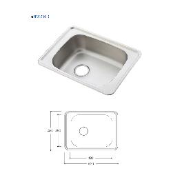 INSET SINK BOWL