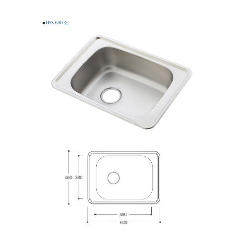 INSET SINK BOWL | STAINLESS STEEL SINK BOWL, KITCHEN SINK BOWL, INSET,
