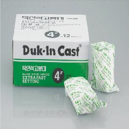 Duk-In Cast (Plaster of Paris Bandages - Cast)