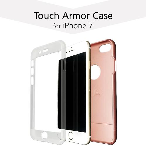 Touch Armor Case | mobile phone case, mobile phone accessories, Smart phone case  iphone6/6s case, iphone7 case, touch armor case