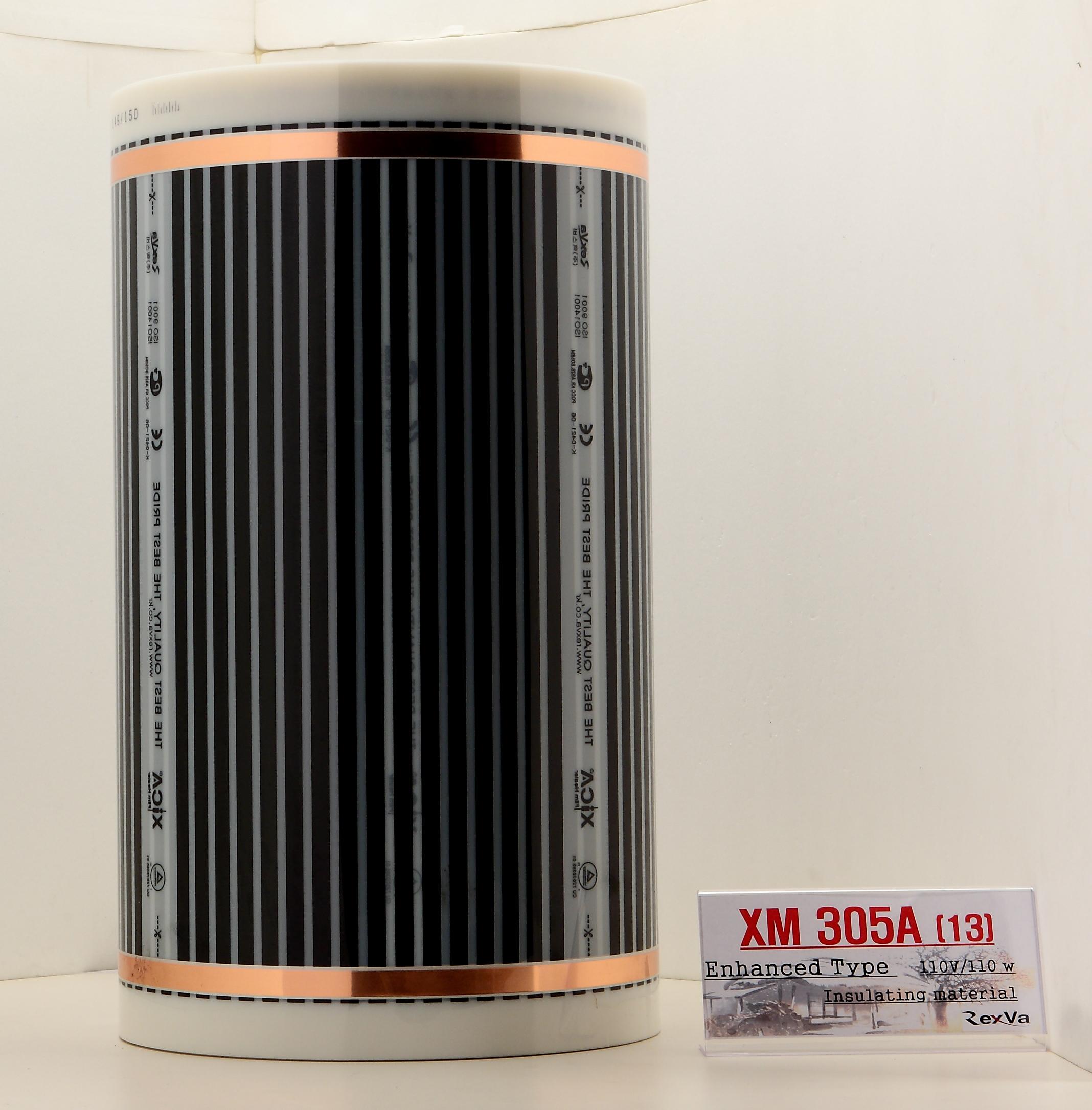 RexVa XiCA Heating Film [XM305~XM310]