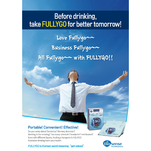 FULLYGO | hangover recovery, hangover, Health & Medical