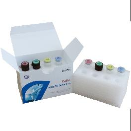 EuDx™-MDR TB Detection Kit