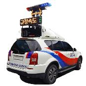 Lift police led light bar and directional arrow light with siren