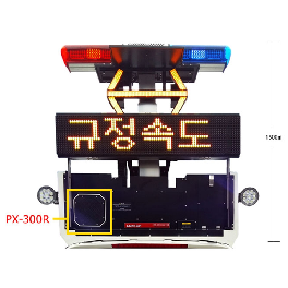 Smart VMS Lift Light Bar