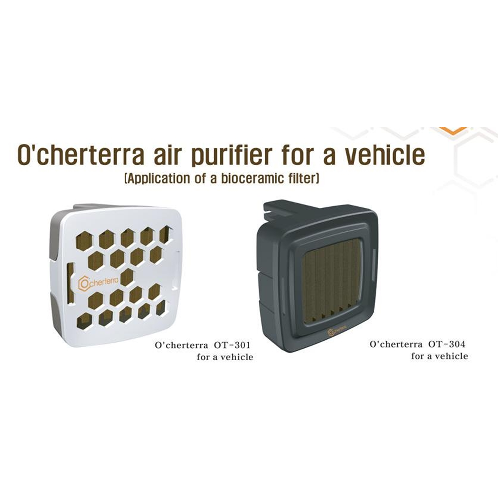 Non-powered bioceramic filter purifier for car | ocherterra, purifier, bioceramic, bioceramic filter
