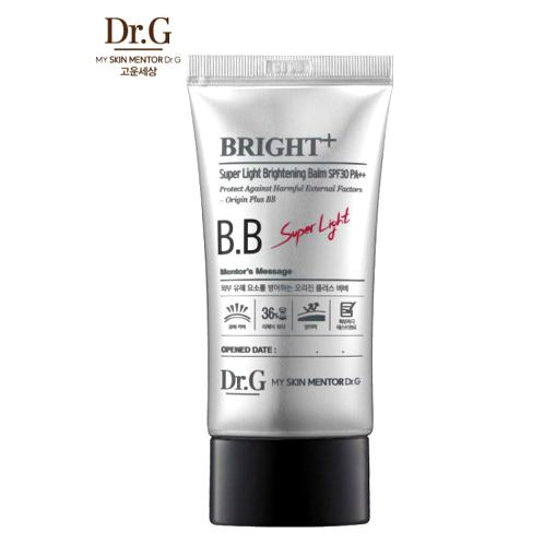 Brightening Balm SPF30 PA++_45ml | BB Cream, Korean BB, Blemish Balm