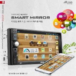 ONE WAY smart mirroring all-in-one AV S7