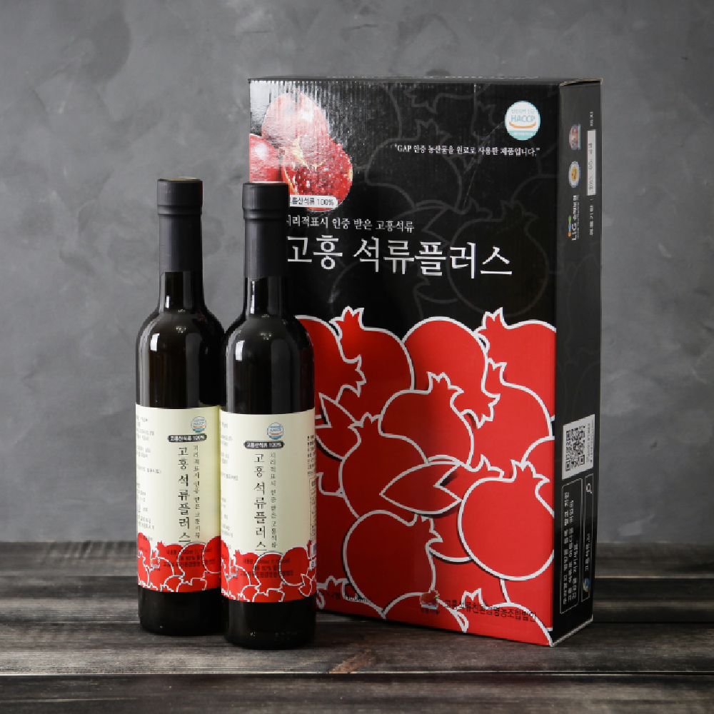 Goheung Pomegranate Plus