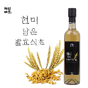 Premium Brown rice fermented vinegar