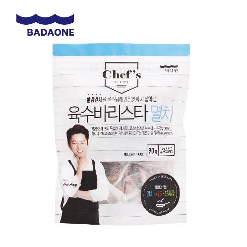 Chef's recipe Soup stock barista  -Anchovy flavor | Soup stock, Korean soup, Korean food, Soup, Soup tea bag, Soup stock tea bag, Korean food, Healthy food