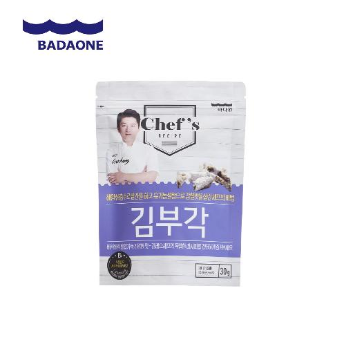 Chef's Recipe :  Seaweed chips | Seaweed Snack, Laver snack, Korean snack, Snack, Korean food, Veggie snack, Snack, Healthy snack