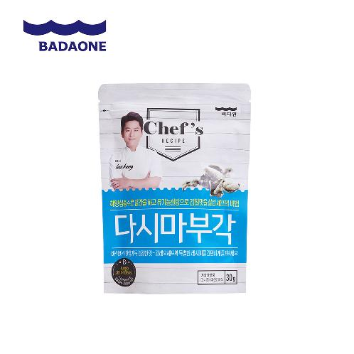 Chef's Recipe :  kelp chips | Seaweed snack, Laver snack, Korean snack, Snack, Korean food, Veggie snack, Snack, Healthy snack