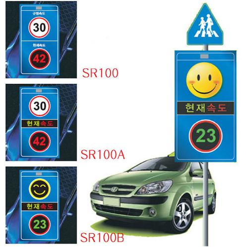 Automatic Speed Indicator | speed display sign, radar sign, speed radar, speed sign, driver feedback sign, radar speed display, radar sign, vehicle activated sign, radar feedback sign, speed radar sign, radar speed display, speed feedback sign, speed display board, dynamic spee