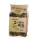 image2 Organic Herbal Tea 2 | herb tea, Herb Story, Non-Pesticide Certification, healthy tea, Gangwon Province certification mark