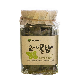 image5 Organic Herbal Tea 2 | herb tea, Herb Story, Non-Pesticide Certification, healthy tea, Gangwon Province certification mark