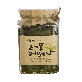 image1 Organic Herbal Tea 2 | herb tea, Herb Story, Non-Pesticide Certification, healthy tea, Gangwon Province certification mark