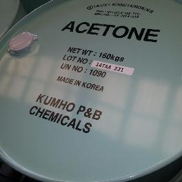 Combustible liquid with a low boiling Acetone (colorless and has a unique smell) made in Korea
