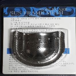 Noblecare dental equipment SUS FRAME MESH with US 304 material (SUS FRAME MESH 10 sheets, manual)