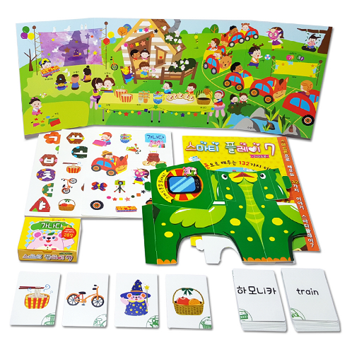 Smarti Play : Fruit | Detachable, Sticker, Picture Card, Language Study, Play Study, Smart Study, Vehicle
