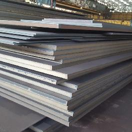 STEEL PLATE, SHAPE STEEL
