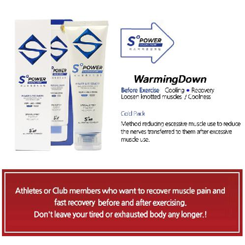 S-power National Team Cooling Reovery Cream 120ml | Exclusively formulated for the body care, Release rigid muscles, Quick absorption