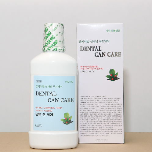 Dental Can Care | dental care, oral cleanser, toothpaste,  dental product