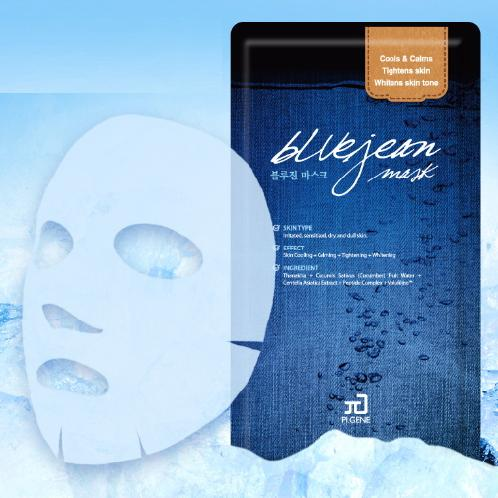 BLUE JEAN MASK | Skin care mask, blue jean mask, mask, mask pack, skin care