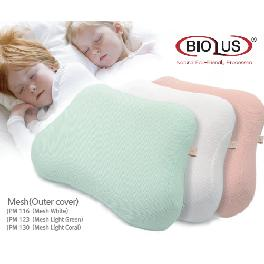 alpremio Kids Pillow