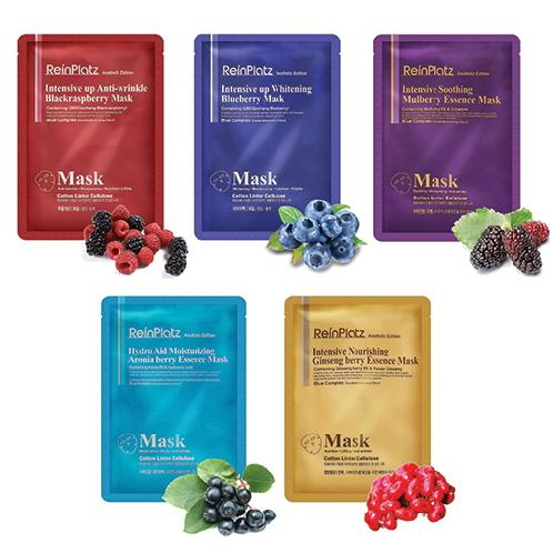 Intensive Berry 5 Essence Mask | Facial mask, skincare, essence mask, mask pack, anti wrinkle