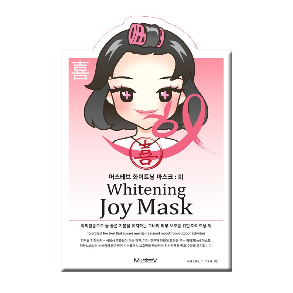 Whitening Joy Mask