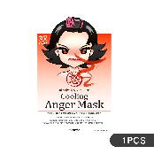 Cooling Anger Mask
