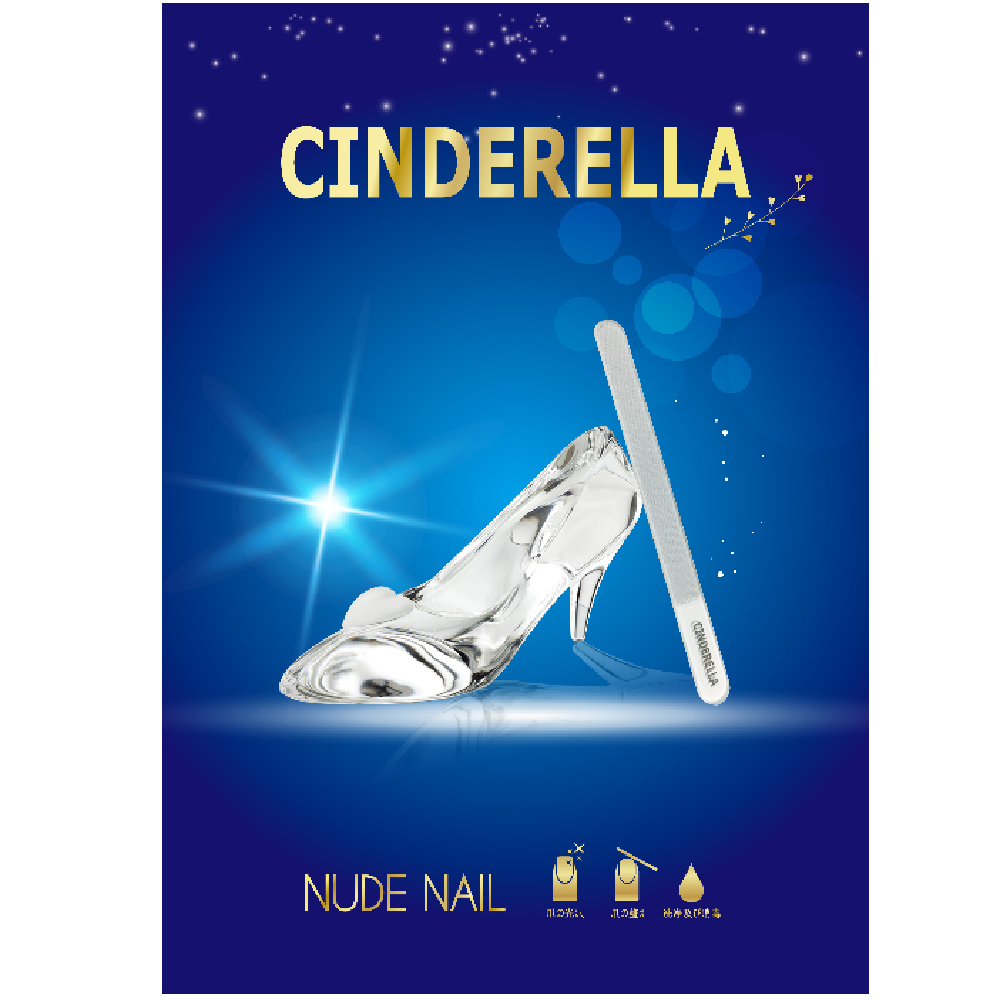CINDERELLA Glass Nail Shiner