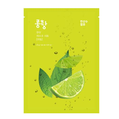 PongDang Sparkling Lime Mask Sheet | Big size, No tingling by carbonic acid, Cosmetics for whitening function,Contain tangerine Extract