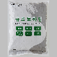 thumbnail image1 DIATOMITE HEIM POWDER | natural paint,diatomite paint,Environmental Friendly