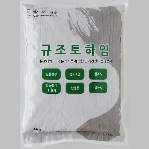 DIATOMITE HEIM POWDER | natural paint,diatomite paint,Environmental Friendly