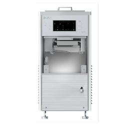 Super Ice Machine SUF – 200NW-CK