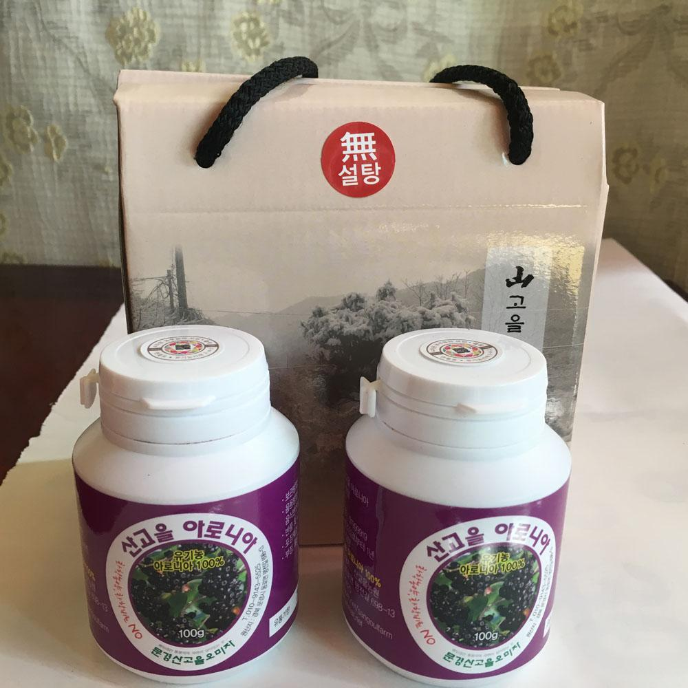 SANGOEUL ARONIA POWDER SET