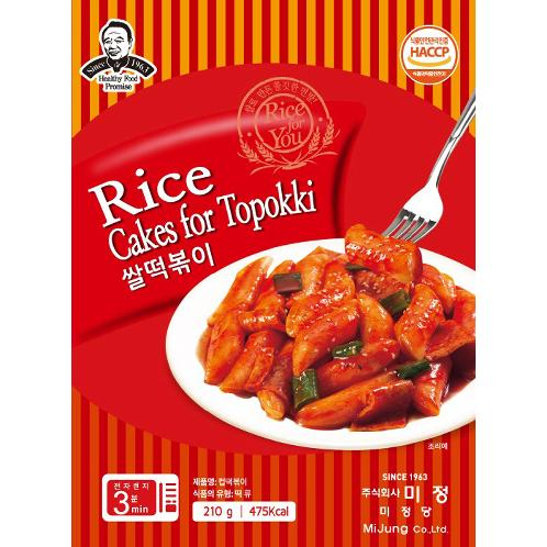 Rice Cake Toppokki | Rice noodle , Gluten-Free , Trans fat-Free , Non GMO , No-cholesterol , No-meat