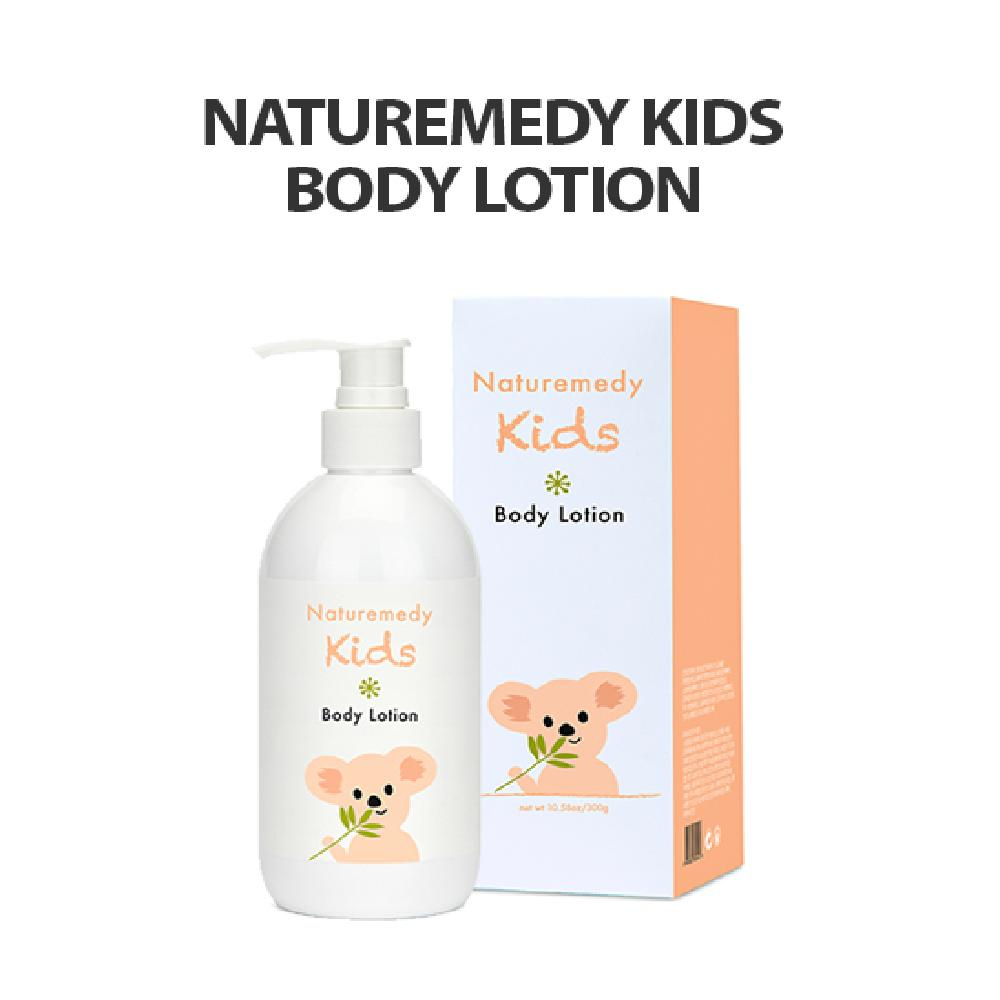 Naturemedy Kids Body Lotion 300ml