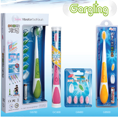 Sonic Vibration Toothbrush Gagging | Sonic vibrationtoothbrush, vibration toothbrush,gargling, toothbrush, electronic toothbrush