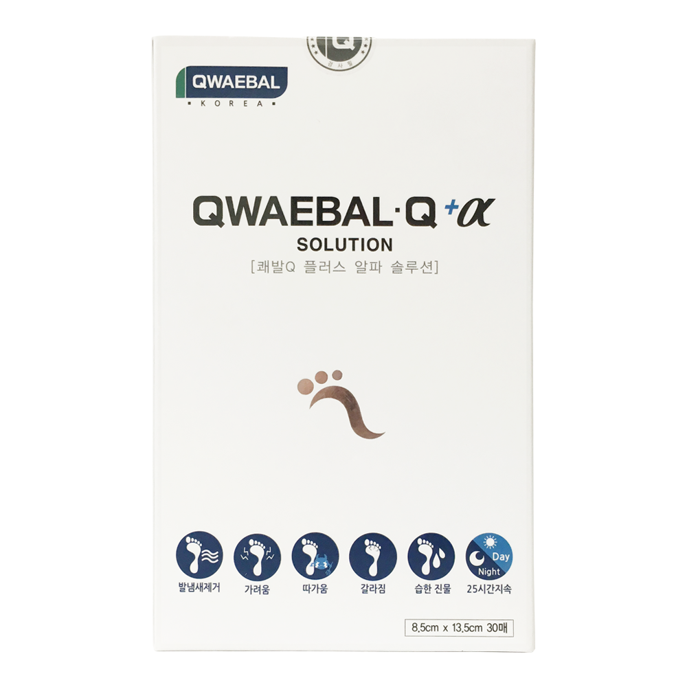 QWAEBAL Q plus alpha solution is safe to use by coating with Eco-friendly special premium material