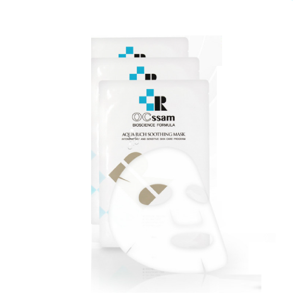 Aqua Rich Soothing Mask