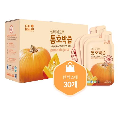 pumpkin juice | pumpkin,juice,Health